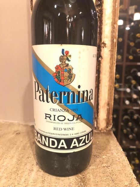 1993 Federico Paternina Rioja Paternina Banda Azul Crianza Spain La Rioja La Rioja Alta Rioja Cellartracker